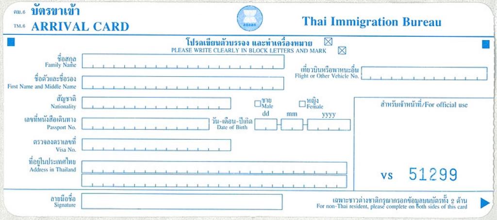 Carte Immigration Thailande.Koh Samui Procedure D Arrivee En Thailande Et Immigration